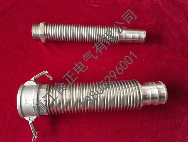 螺纹连接式金属软管接头